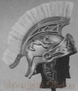 1028 - Helmet: Roman Parade