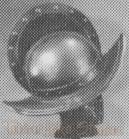 1041 - Helmet: Morion (Officers)