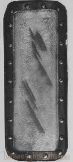 "1125 - Medieval Shield (17"" x 43"")"