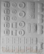 2502 - Buckles (35 pieces)